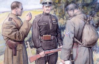1917. Красные не победили