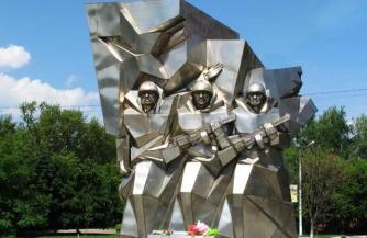 Герои Ильинского рубежа