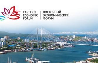 Фактор форума во Владивостоке