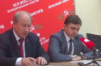 Глава Мосгоркома КПРФ Рашкин