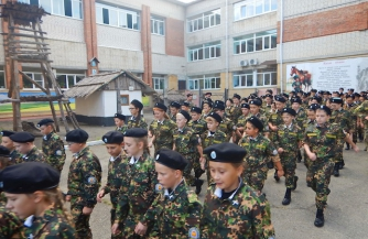 Журнал ко Дню воинской славы
