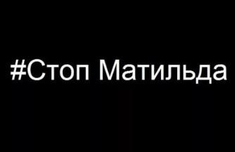 Первый Русский регион