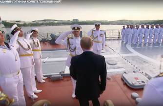 "Путин на корвете ""Совершенный"""