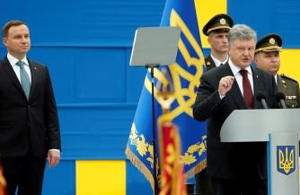 Киев под польским надзором