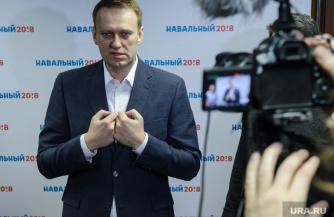 Сторонники Навального готовят