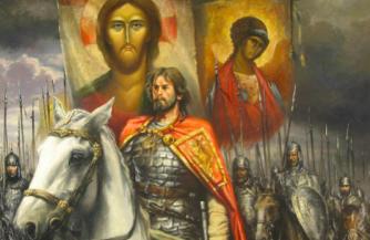 Цивилизация Александра Невского
