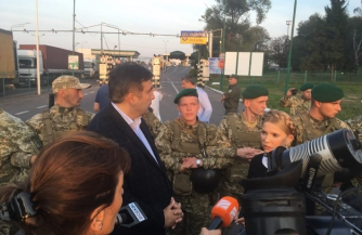 Миссия Саакашвили