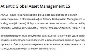 Atlantic Global зарабатывает прибыль в коллекторском бизнесе Европы