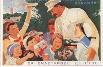 """Сказки о """"любви к Сталину"""""""