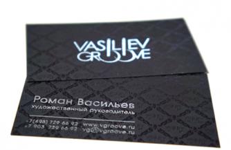 Изготовление визитных карточек: используемые материалы и технологии