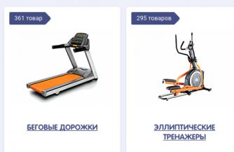 Как выбрать правильный велотренажер для домашних тренировок