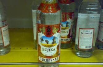 Как распознать «левый» алкоголь?