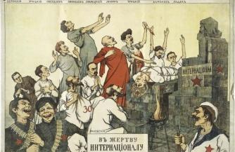 Тяни-толкай либерал-большевизма
