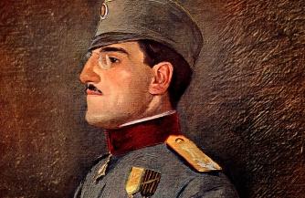 На смерть короля Югославии Александра I