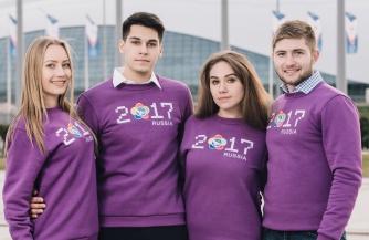Молодежь в Сочи
