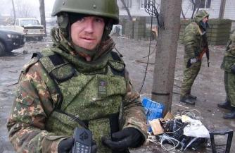 Донбасса пламенный мотор