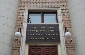 Культурный марксизм в вузах России