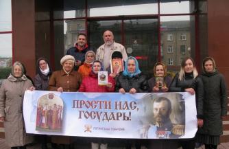 Луганск - за Царя!