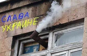 Украина готовится к зиме