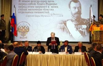 Путь русского протекционизма