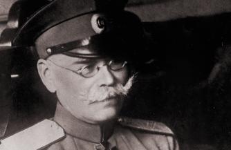 Генералы - предатели и герои