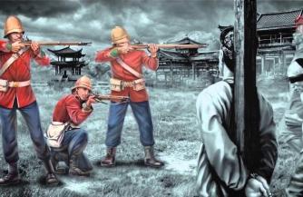 Китайцы против варваров