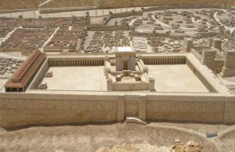 США и Израиль выходят из ЮНЕСКО