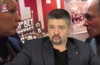 Пропаганда укронацизма