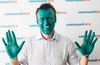 Абортарий Навального