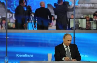 Киевский федеральный округ