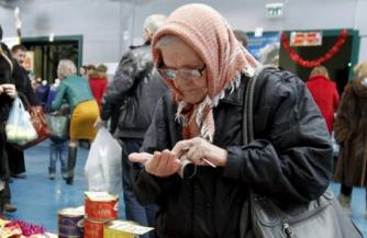 Страна без бедных пенсионеров