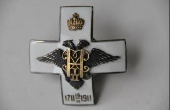 Орловский крест