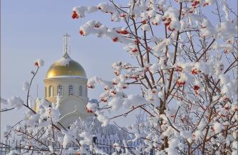 Русское Рождество Христово