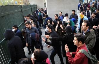 Майдан в Тегеране пока отменяется