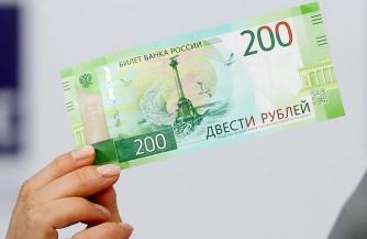 Рубль пока не рухнет