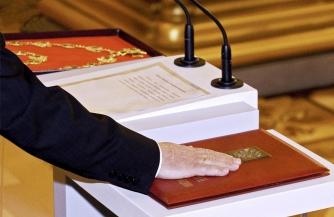 Впереди - новая Конституция