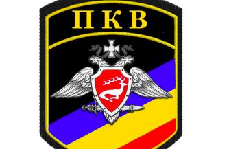На Донбассе укрепляются казаки