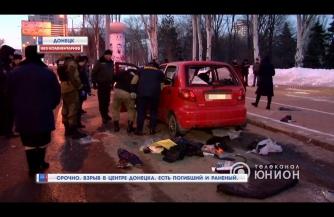 Укротеррор в Донецке