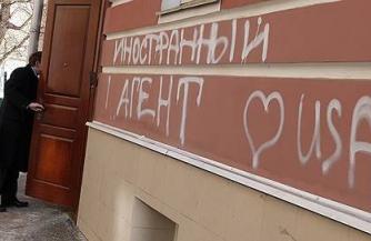 Агенты лезут в Россию