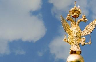 Русский царизм в XXI веке