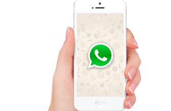 В чём преимущество WhatsApp-рассылки