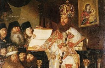 Патриарх и раскол