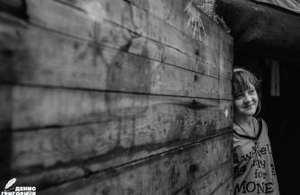 Окно Донбасса в мир