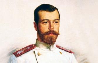 Русский Царь и мы