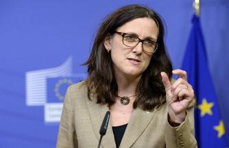 ЕС обижается на хозяина