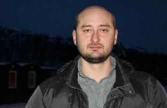 У кого учился Бабченко