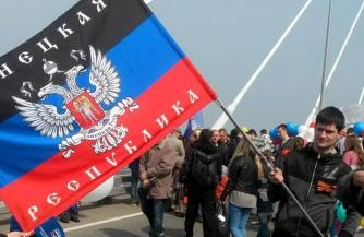 Донбасс прорывает блокаду