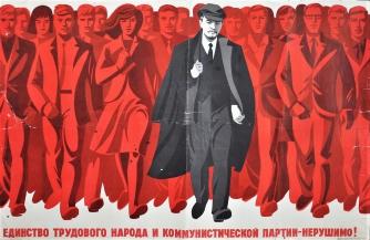 Русская культура и советский народ