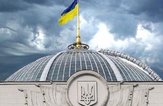 Чем бы Киев не тешился
