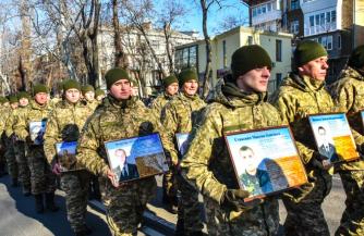 Возмездие за Донбасс